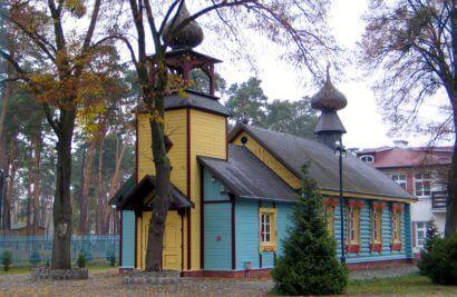 Cerkiew św. Michała Archanioła